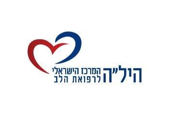 תוכנה לניהול מרכז לרפואת הלב