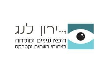 מערכת זימון תורים למרפאות עיניים