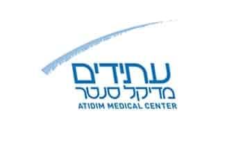 תוכנה לניהול מרכזים רפואיים