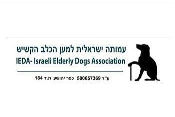 תוכנה לניהול עמותה לכלבים