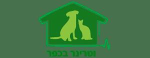 אמיר וינברג - וטרינר בכפר