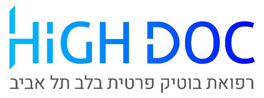לוגו היי דוק עם כיתוב