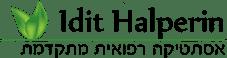 עידית הלפרין לוגו