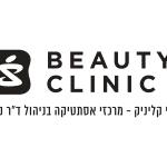 121249_a_beauty clinic logo_page-0001-cb22f9cc-f55f-4772-bf48-244d3e892f15 (2)